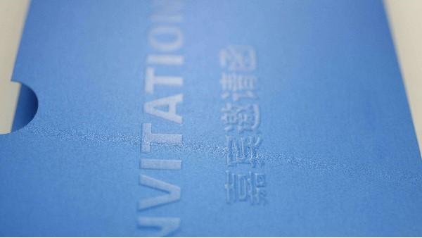 「印刷厂」包装印刷产品中环保油墨的应用-古得堡印刷