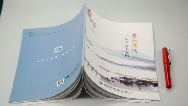 高档画册设计印刷