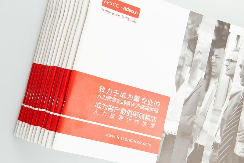 制作企业画册设计