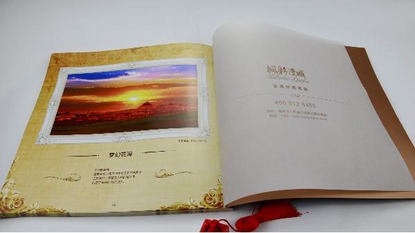 精装画册印刷的烫印工艺-古得堡印刷
