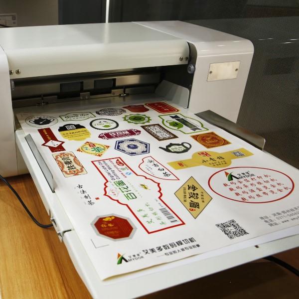 不干胶标签印刷有哪些你知道嘛?-古得堡印刷