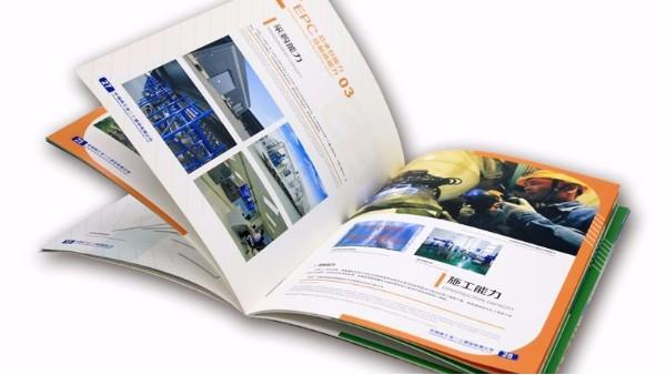 画册印刷怎样合理的使用油墨以及油墨的配色-古得堡印刷