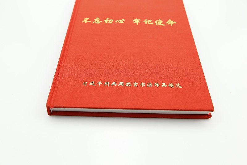 高档画册印刷制作