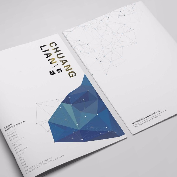 宣传册设计!注意事项-古得堡印刷