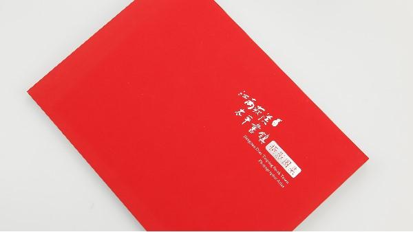 画册印刷质量的好坏与纸张有什么关系?-古得堡印刷
