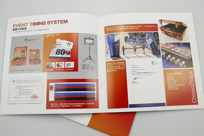 企业产品画册设计印刷