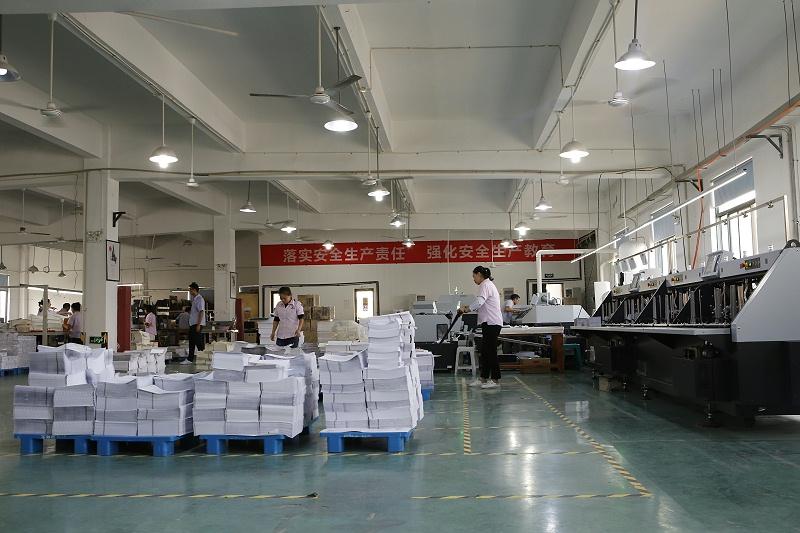 苏州画册印刷厂