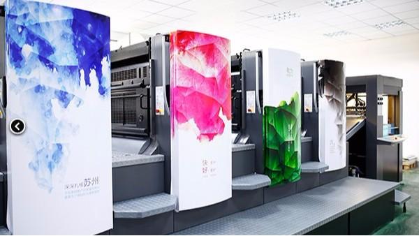 江苏印刷厂告诉你纸张和塑料印刷原理区别-古得堡印刷
