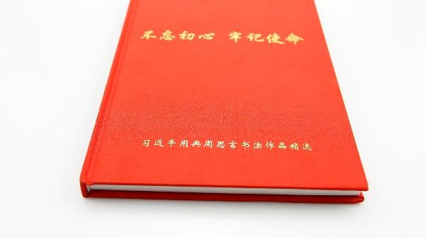「画册设计印刷」画册设计怎么才能不过时?-古得堡印刷