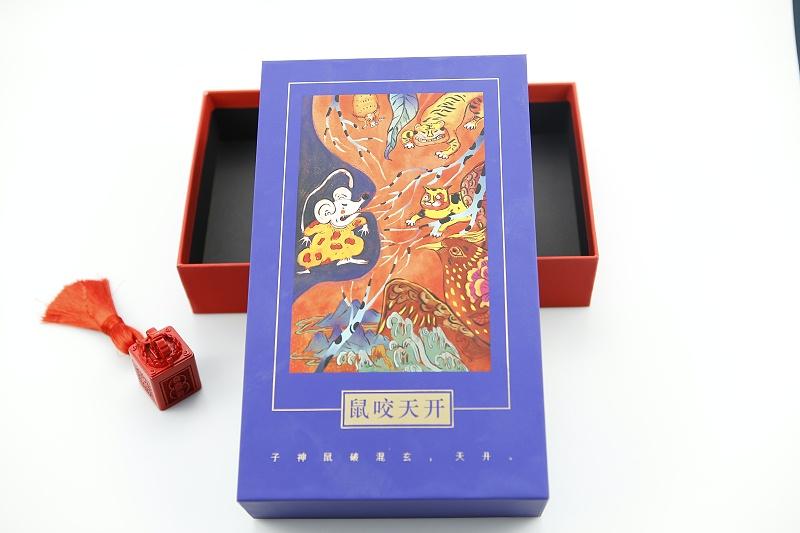 包装盒印刷制作
