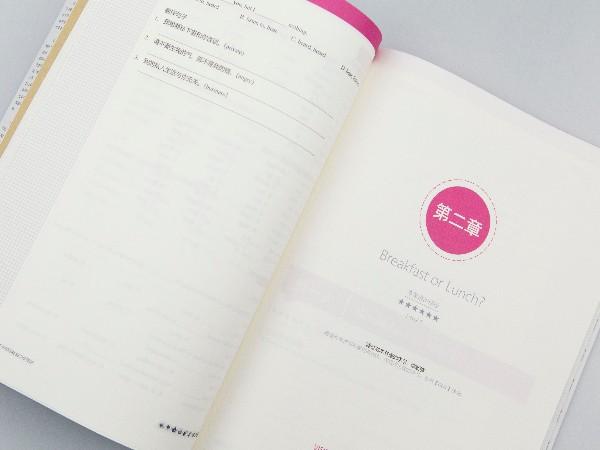 书本,培训资料印刷的作用。-古得堡印刷
