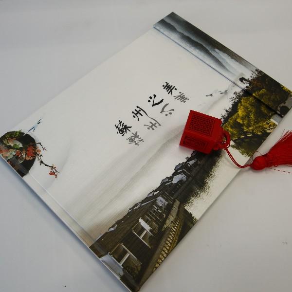 苏州印刷厂带您了解蝴蝶装画册制作-古得堡印刷