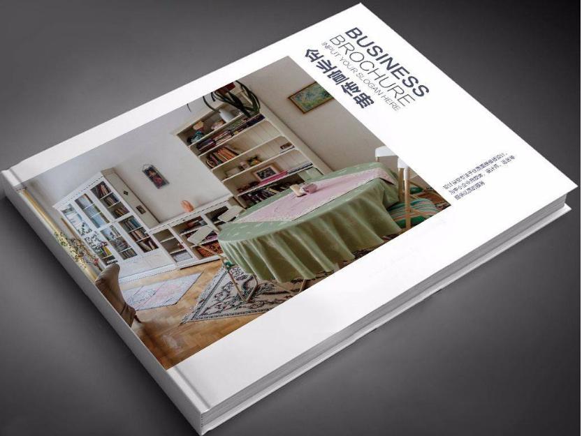 精品画册印刷设计