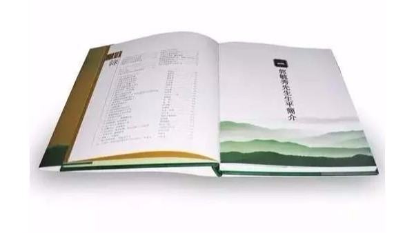 黑白书刊印刷-古得堡印刷