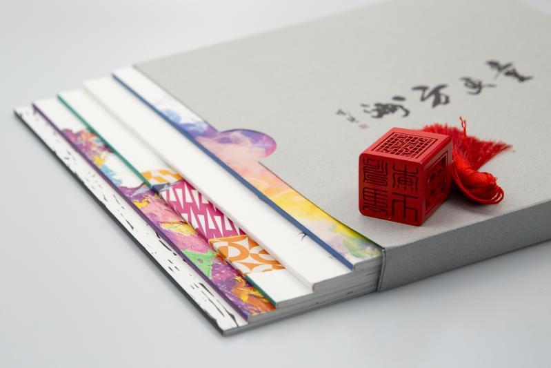 无线胶装画册