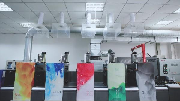 苏州印刷厂