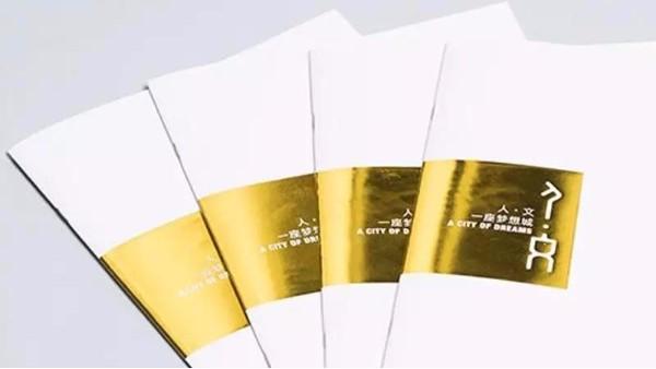 书刊印刷的工艺流程-古得堡印刷