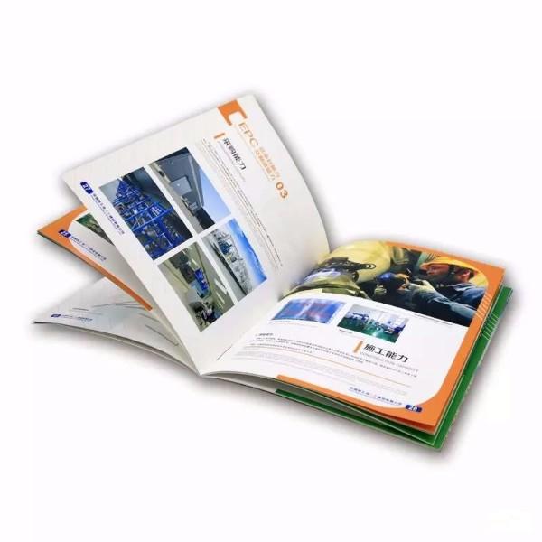 电子期刊VS印刷型期刊-古得堡印刷
