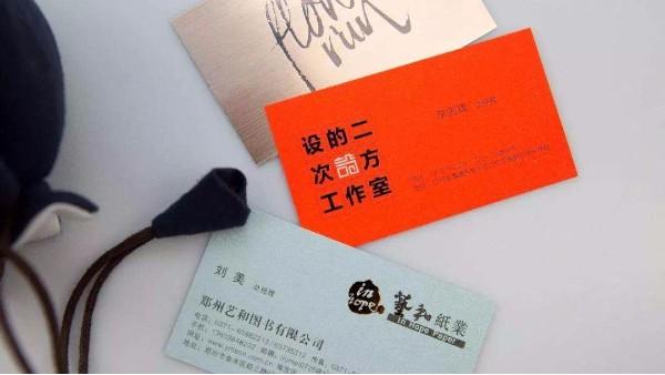 商务名片——打开成功交易的钥匙-古得堡印刷
