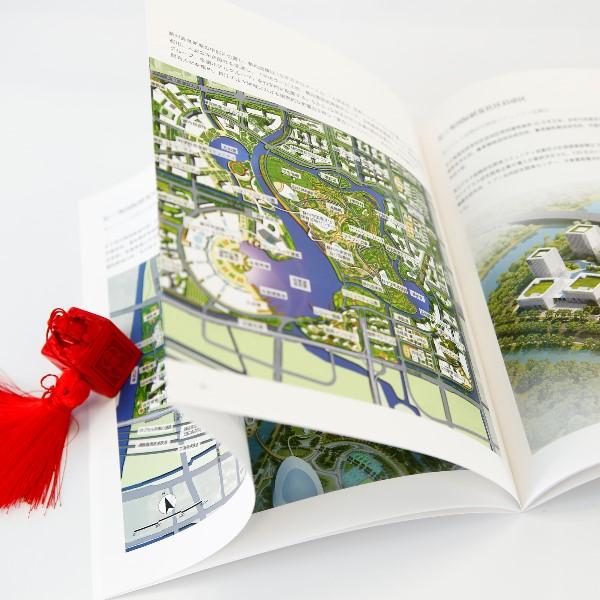 高档画册印刷