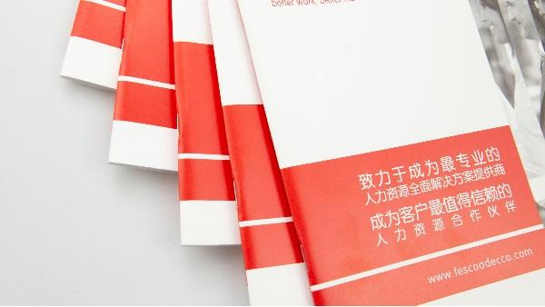 细谈画册印刷制作的常识-古得堡印刷