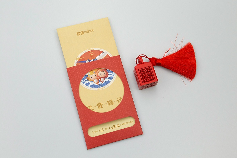 高档红包印刷