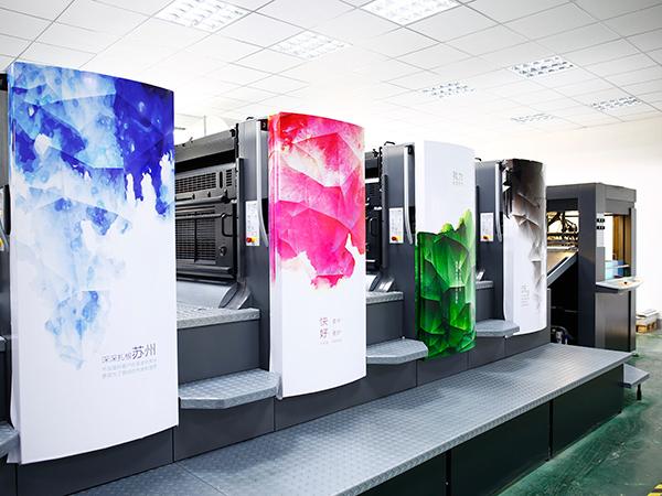 古得堡印刷机械