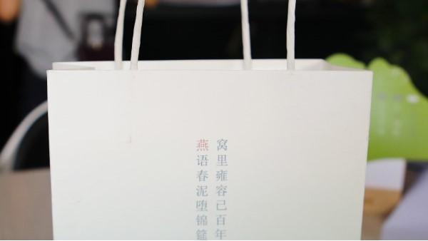 环保手提袋印刷的三大优势-古得堡印刷