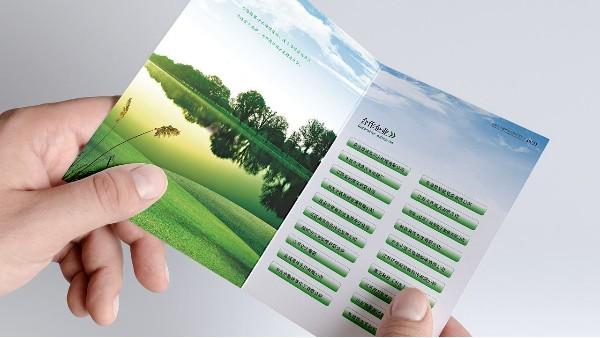 环保画册印刷