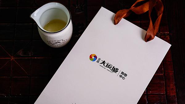 什么是包装印刷?江苏印刷厂告诉您-古得堡印刷