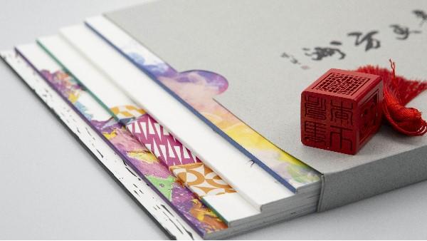 样本画册设计印刷
