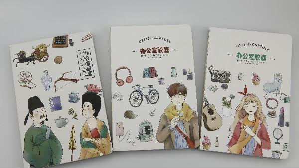 定制笔记本,记录美好生活-古得堡印刷