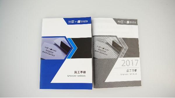 画册印刷价格