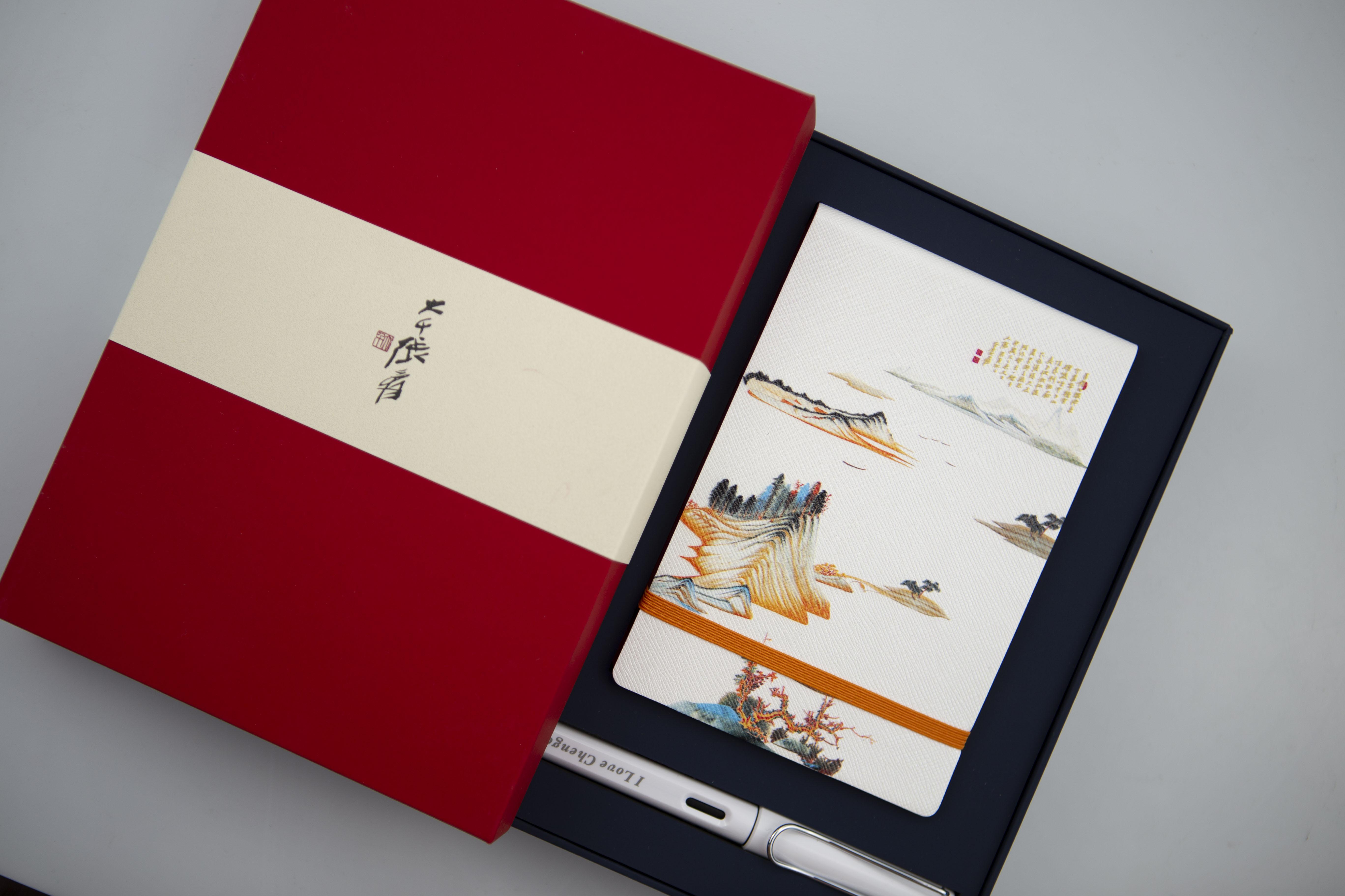 包装礼盒笔记本