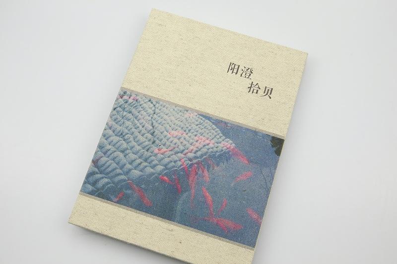 制作印刷画册