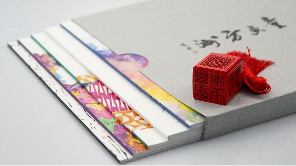 画册印刷的封面为什么要覆膜?-古得堡印刷