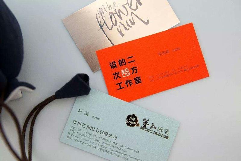 商务名片印刷