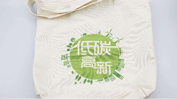 简约、绿色的代表,文艺范的帆布袋你值得拥有-古得堡印刷