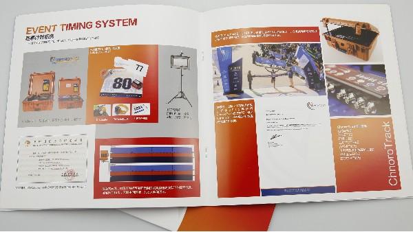 开家图文快印店如何做好企业画册设计?记住这2点!第2张